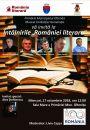 """Muzeul Civilizației Gumelnița vă invită în data de 17 octombrie 2018, la ora 12:00, la un eveniment cu totul special, """"Întâlnirile României literare"""""""