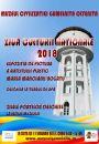 Oltenița: Cu ocazia Zilei Culturii Naționale, luni, 15 ianuarie 2018, Muzeul Civilizatiei Gumelnita va fi deschis, iar accesul în expoziții va fi gratuit